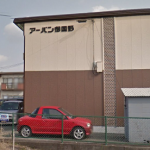 兵庫県姫路市|アーバン御国野はいわくつき物件