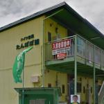 草加市|ハイツ吉岡たんぽぽ館はいわくつき物件
